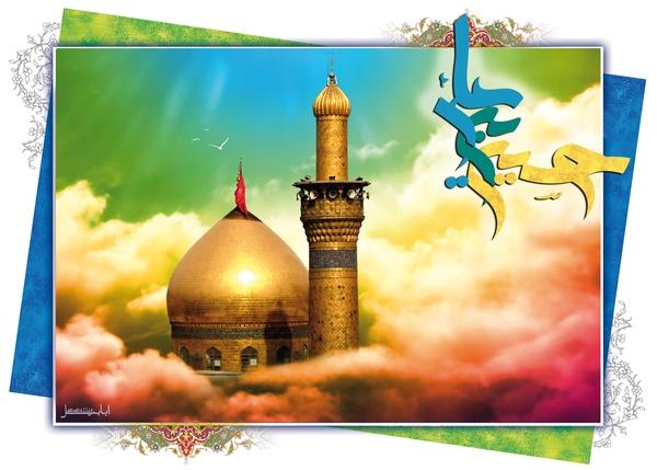 مولودی امام حسين