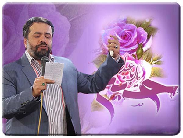 مولودی امام حسین حاج محمود کریمی