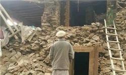 زلزله پاکستان و افغانستان