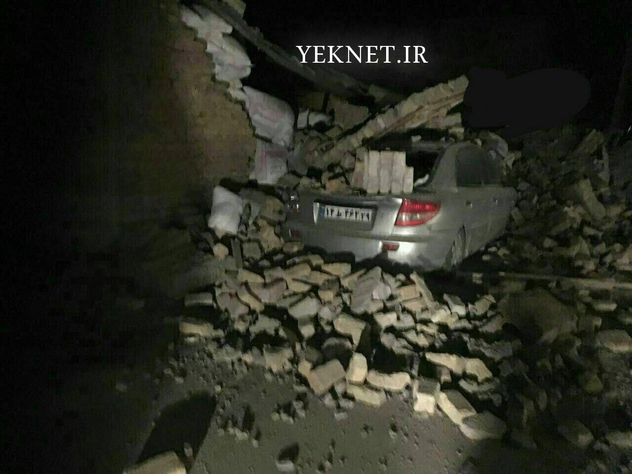 عکس زلزله ابان 96