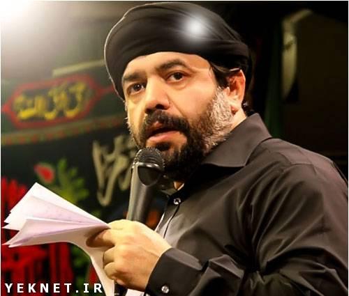 حاج محمود کريمی