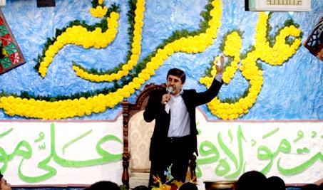 محمدرضا طاهری غدیر