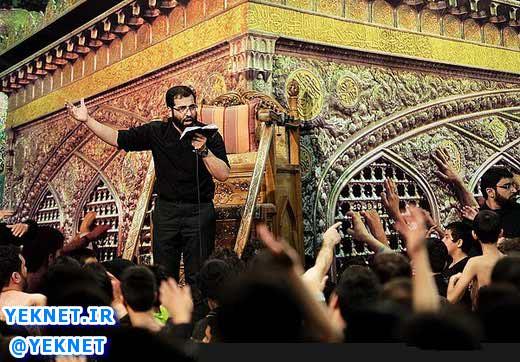 حسين  سيب سرخي