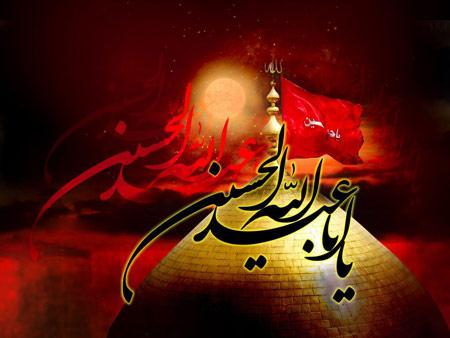 مراسم محرم 1400 تهران