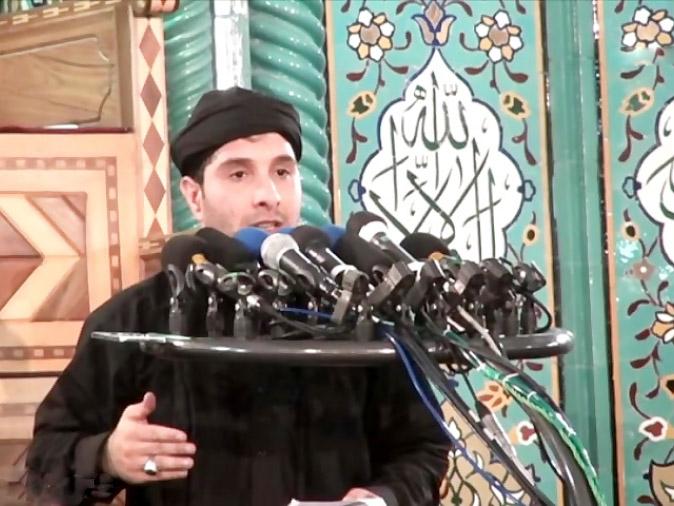 اتابک عبداللهی