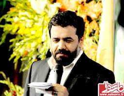 محمود کریمی م