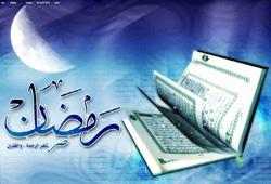 رمضان 92