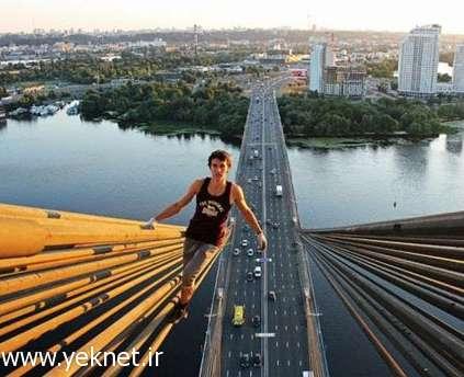 اگر از ارتفاع میترسید این تصاویر را نبینید!
