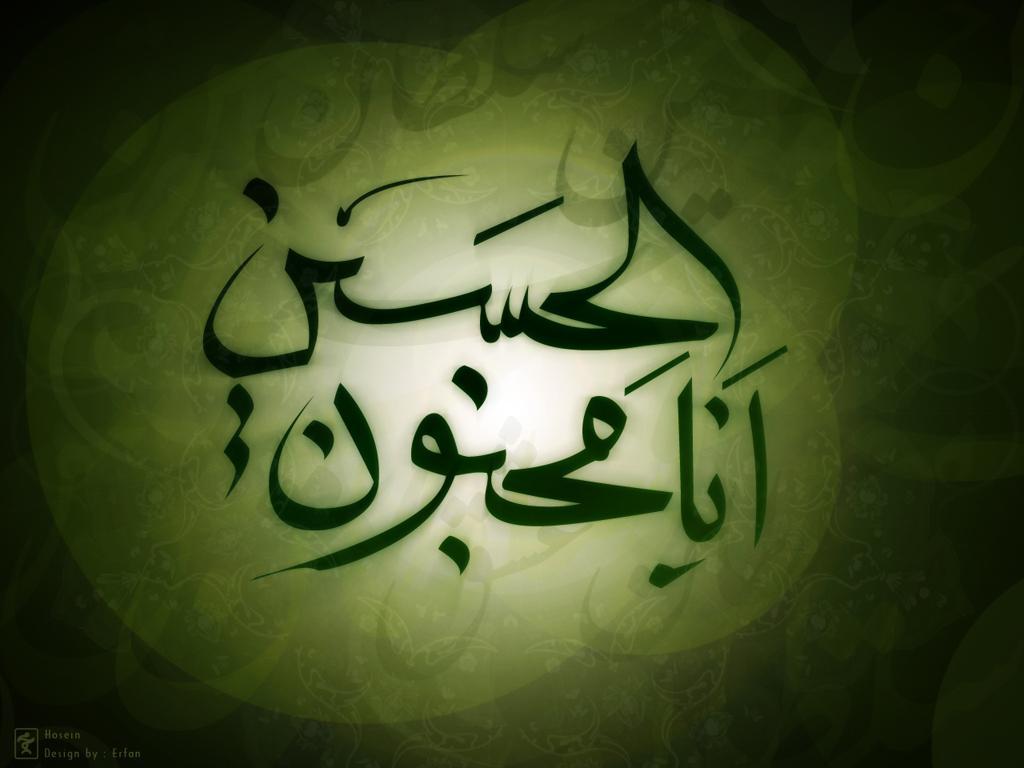 آيا امام حسين(ع) با يزيد بن معاويه نسبت فاميلی داشتند؟