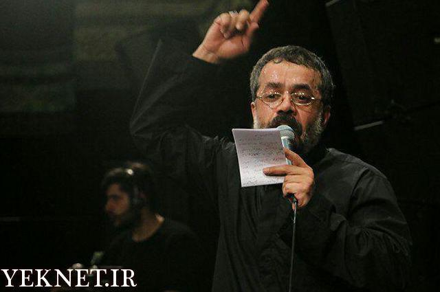 حاج محمود کریمی