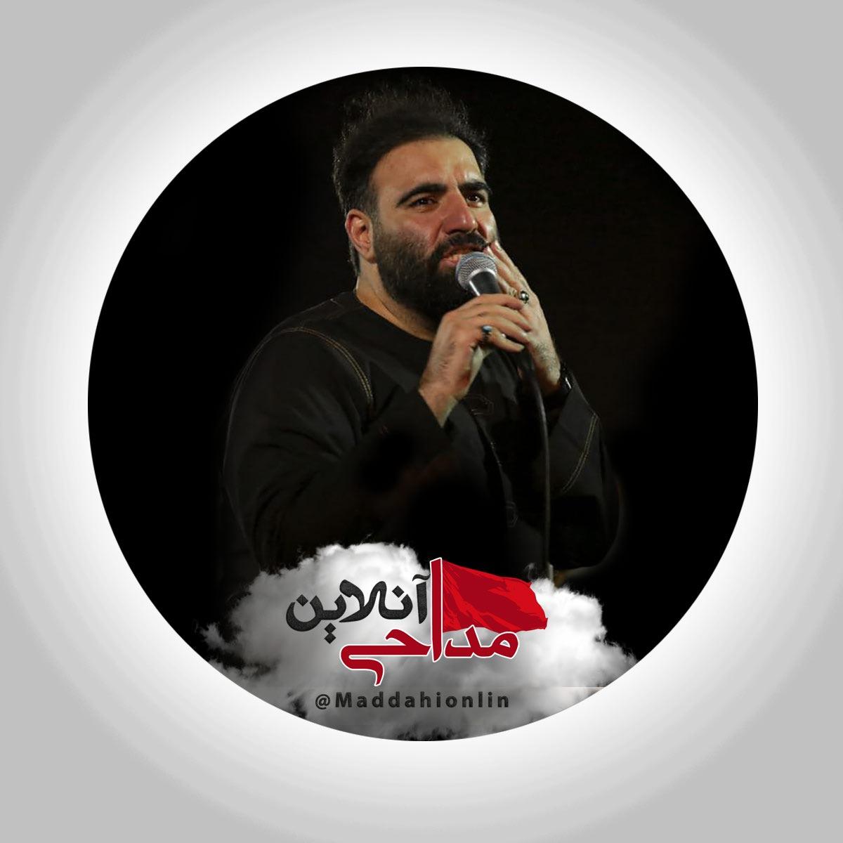 دانلود نماهنگ وصیت امیر کرمانشاهی