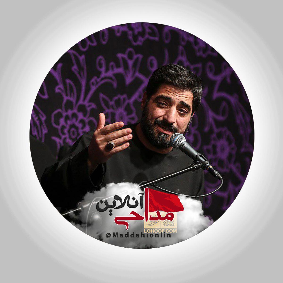 حاج سید مجید بنی فاطمه