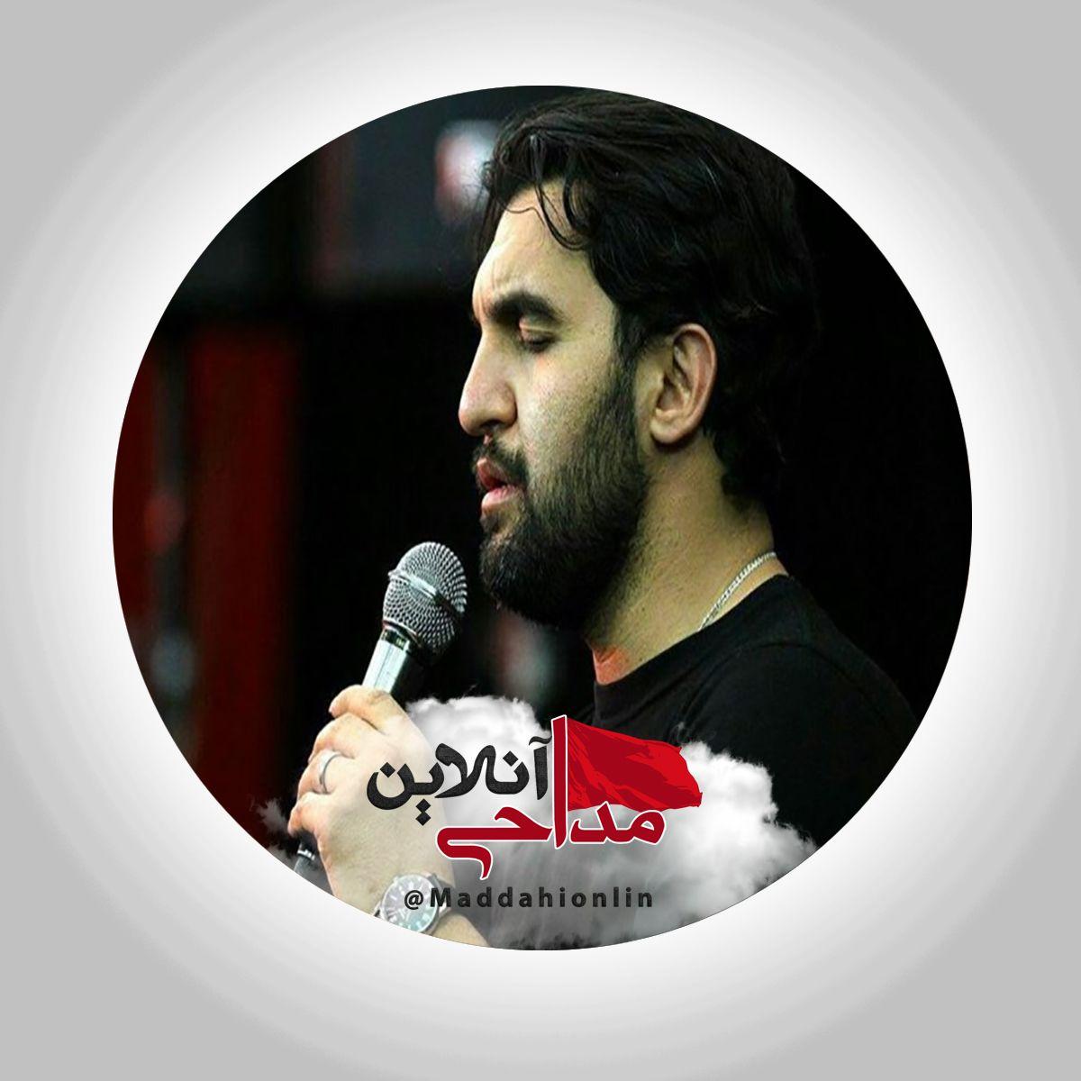 حمید علیمی شب نهم تاسوعا محرم 98