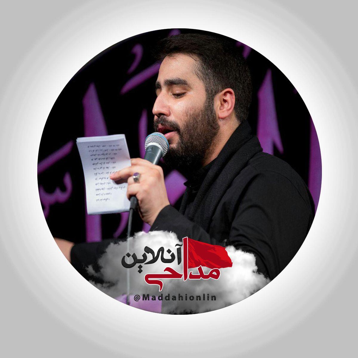 دانلود نماهنگ دلشوره حسین طاهری