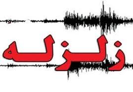 زلزله البرز