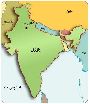 یک کشور و عقاید مختلف