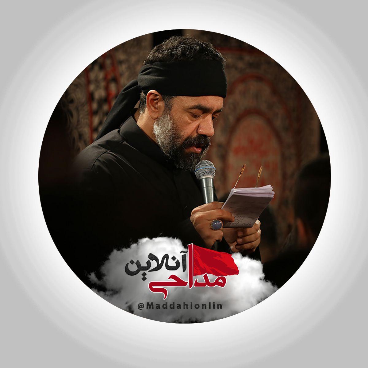 محمود کریمی,