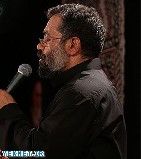 شهید گمنام خوشنام تویی گمنام منم محمود کریمی