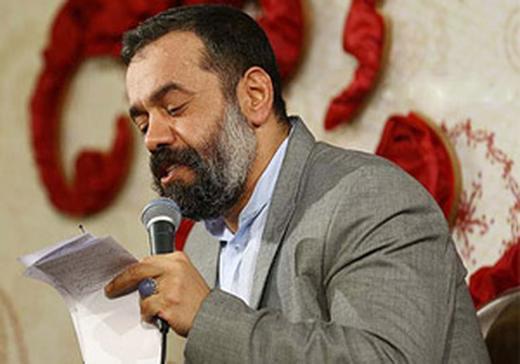 محمود کریمی عید غدیر 96