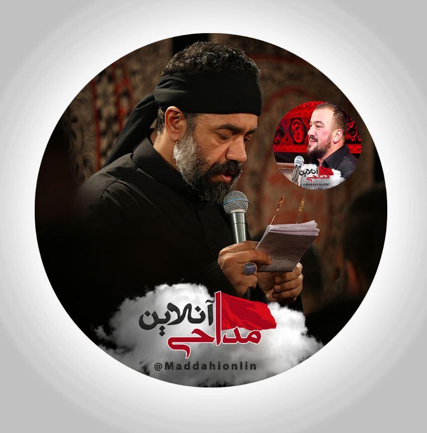 محمود کریمی شب دهم عاشورا محرم 98