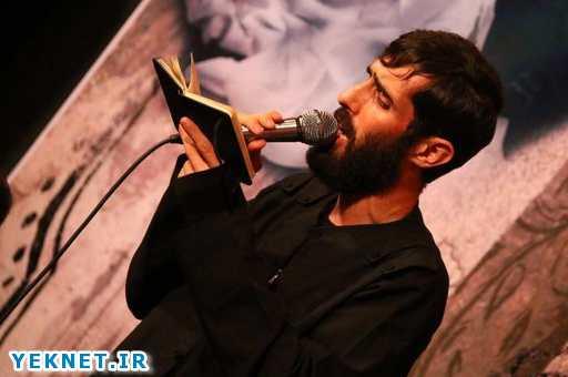 مداحی 1400 سید علی مومنی