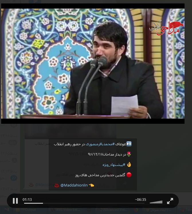 محمد باقر منصوری رهبر