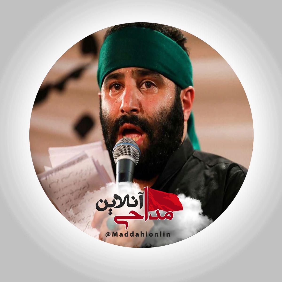 مداحی شهادت امام محمد باقر