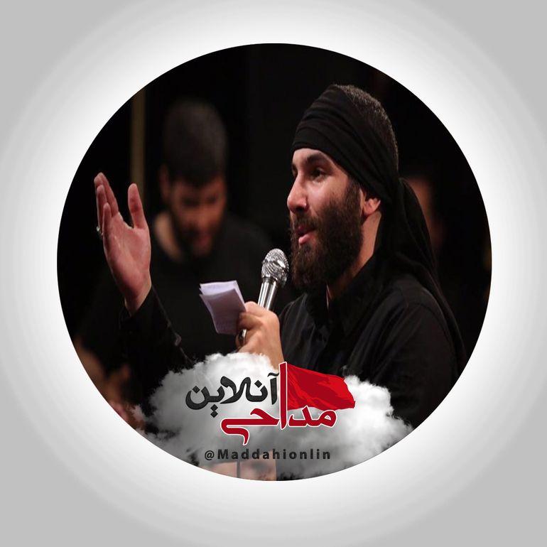 محمد حسین حدادیان شب هفتم محرم 98
