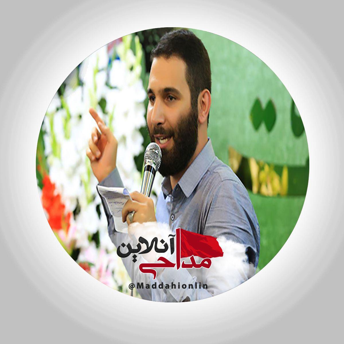 محمد حسین حدادیان