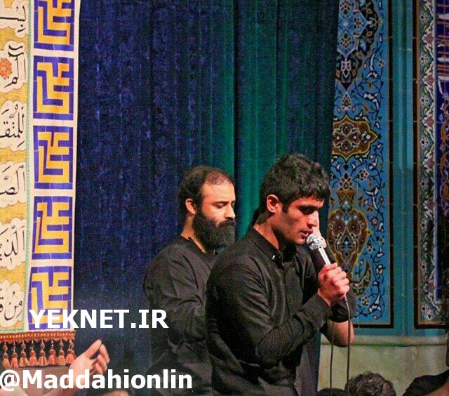 مداحی جدید کربلایی محسن عراقی