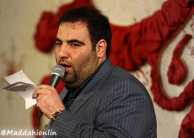 امیر کرمانشاهی