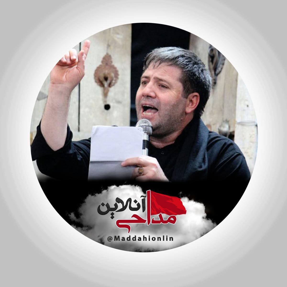 دانلود محرم 1400 محمود کریمی