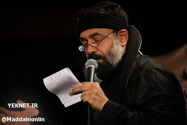 محمود کریمی
