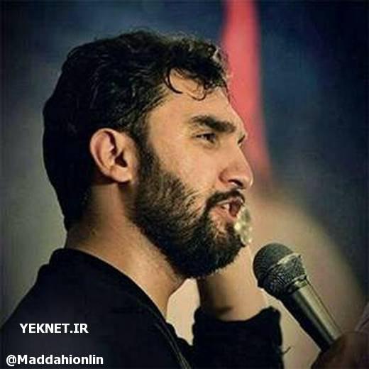 حمید علیمی