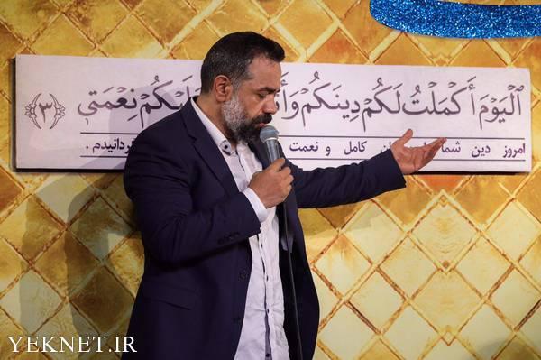 مولوی عید غدیر محمود کریمی