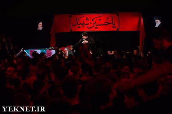 محمود کريمی