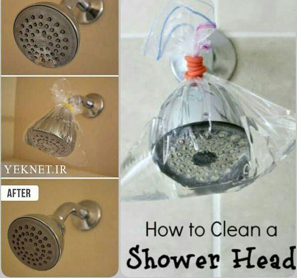 رسوبات دوش حمام