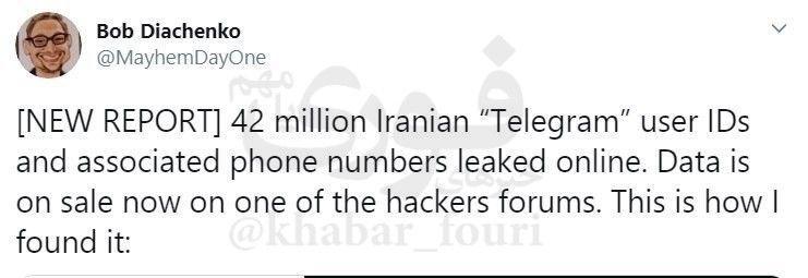 لو رفتن اطلاعات شخصی 42 میلیون کاربر ایرانی در تلگرام