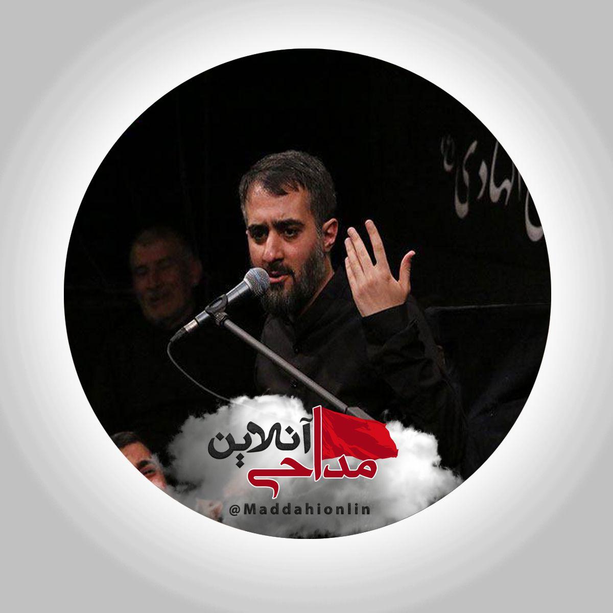 محمد حسین پویانفر شهادت امام هادی