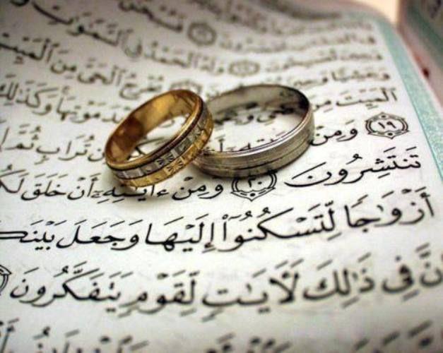 استخاره برای ازدواج