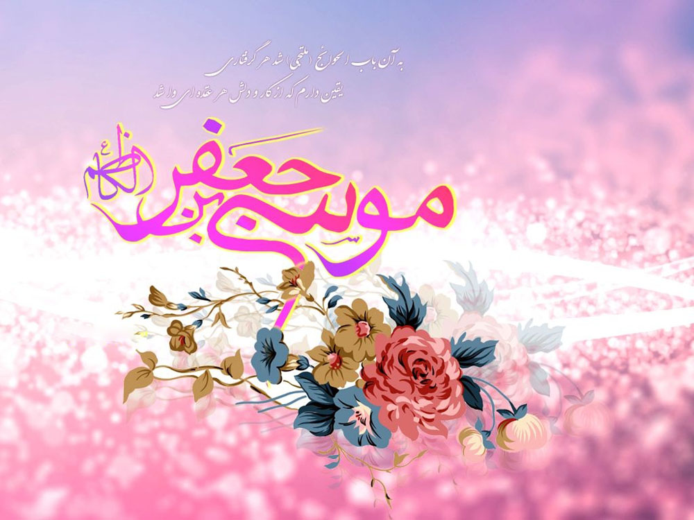 مجتبی اسماعیل بیگی